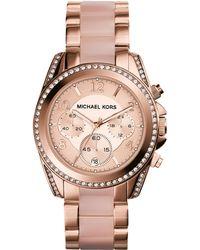 Michael Kors Ladies Blair Rose Gold-tone  Blush Glitz Watch - Lyst