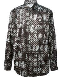 Comme Des Garçons Polka Dot and Print Shirt - Lyst