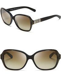 Michael Kors Cuiaba Square Sunglasses - Lyst