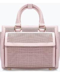 Zara Medium Perforated Office City Bag - Lyst