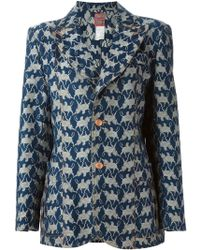 Jean Paul Gaultier Pegasus Patterned Jacket - Lyst