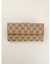 Gucci Monogram Jacquard Wallet - Lyst