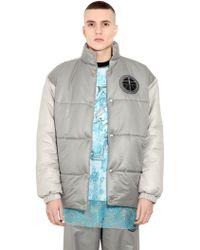 Astrid Andersen Oversized Nylon Puffer Jacket - Lyst