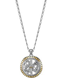 John Hardy | Naga Dragon Pendant Necklace | Lyst