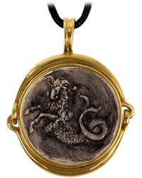 Gucci Carved Glass Intaglio And Gold Capricorn Zodiac Pendant - Metallic