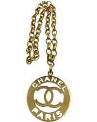 Chanel Cc Medallion Necklace Gold Tone Large Iconic Statement Piece - Metallic