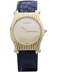 Boucheron Vintage 18 Karat Ladies Quartz Wristwatch, 1970s - Yellow