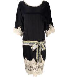 Geoffrey Beene Kimono Sleeve Shift Dress - Black