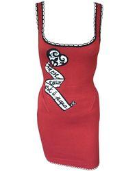 """Alaïa - Azzedine Alaia S/s 1992 """"mon Coeur Est Papa"""" Fitted Dress - Lyst"""