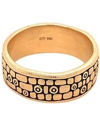 """Alex Sepkus """"old Bridge"""" Band Ring In 18 Karat Gold - Yellow"""