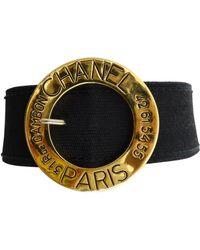 Chanel Rue Cambon Belt Choker - Multicolor