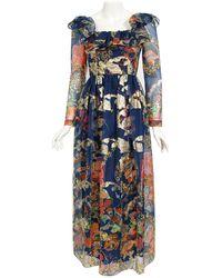 Oscar de la Renta Vintage 1970's Metallic Navy Floral Silk Long-sleeve Dress - Blue