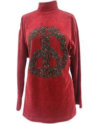Moschino Velvet T-shirt - Red