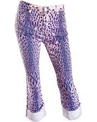 Roberto Cavalli Vintage Leopard Cheetah Studded Cropped Capri Pants Sz M - Purple