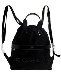 Dolce & Gabbana Nylon Drawstring Backpack - Black