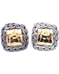 John Hardy Sterling Silver And 22 Karat Gold Classic Chain Cufflinks - Yellow