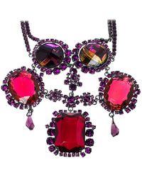 Dior Dior Gunmetal Tone Crystal Statement Necklace - Gray