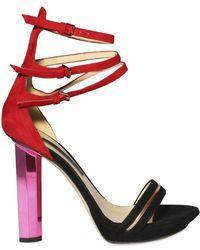 Gianfranco Ferré 120mm Suede Sandals multicolor - Lyst