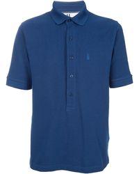 Peter Jensen - Polo Shirt - Lyst