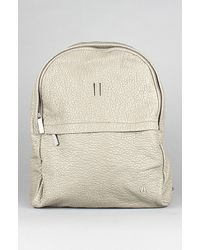 Nixon The Get Back Pack in Gray - Lyst
