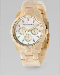 Michael Kors Ladies Horn Sports Bracelet - Lyst
