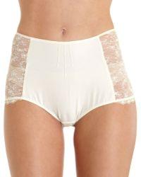 Nina Ricci High Waisted Culotte white - Lyst
