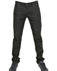 Dolce & Gabbana 19cm Audacious Fit Stretch Denim Jeans - Black
