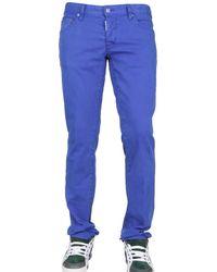 DSquared² 19cm Stretch Denim Slim Fit Jeans - Lyst