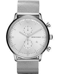 Emporio Armani Womens Stainless Steel Mesh Bracelet 43mm - Lyst