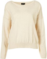 Topshop Knitted Stitch Panel Jumper - Lyst