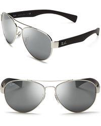 Ray-Ban Top Bar Aviator Sunglasses - Lyst