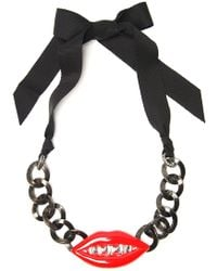 Lanvin - Red Lips Chain Necklace - Lyst