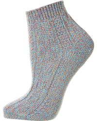 Topshop Cable Mix Ankle Socks - Lyst