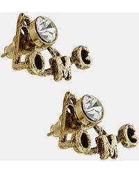 Topshop OMG Earrings - Lyst