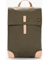G-Star RAW - Isley Backpack - Lyst