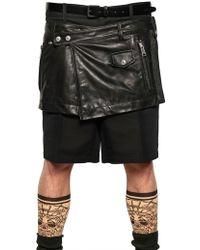 DSquared² Leather Biker Skirt - Black