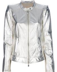 Roberto Cavalli Metallic Leather Jacket silver - Lyst