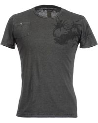 Ra-re Short Sleeve Tshirt - Lyst