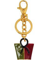 Roberta Di Camerino - Key Ring - Lyst