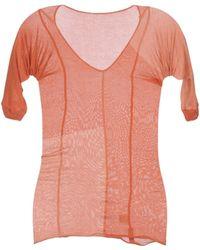 Knit Knit - Short Sleeve Sweater - Lyst