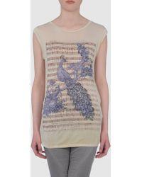 Amy Gee - Short Sleeve T-shirt - Lyst