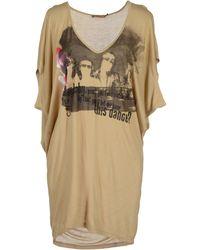 CoSTUME NATIONAL Short Sleeve T-shirt - Natural