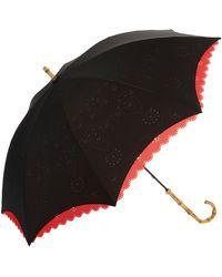 TOPSHOP - Laser Cut Walker Umbrella - Lyst