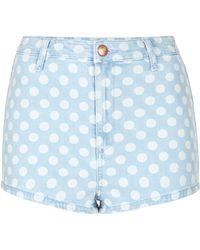 TOPSHOP - Bleach Spot Denim Hotpants - Lyst