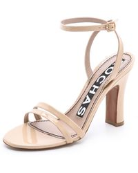 Rochas Ankle Strap Heeled Sandals - Natural