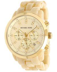 Michael Kors Oversize Horn Acrylic Chronograph - Lyst