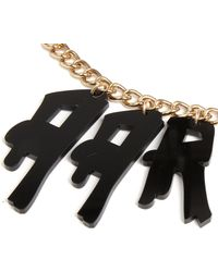 Tatty Devine Aarrghhhh Necklace - Lyst
