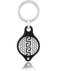 Zoppini - Speed Collection Stainless Steel Rubber Diamond Key Ring - Lyst