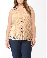 Forever 21 Lace Cutout Back Tank - Lyst