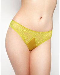 Marios Schwab Kallisti By Marios Schwab For Inc Lace Hipster Pant - Yellow
